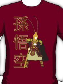 The Monkey King (2014) T-Shirt