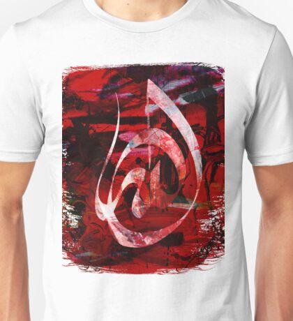 Ramadan Unisex T-Shirt