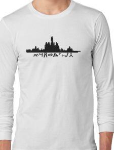 Atlantis Skyline with Gate Symbols Long Sleeve T-Shirt