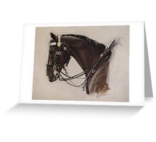 Dunkirk: Household Cavalry Horse Greeting Card