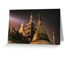 Celestial Spires - Yangon, Myanmar Greeting Card