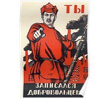Sovie War Poster II Poster