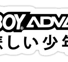 SadBoyAdvance 悲しい少年 Sticker