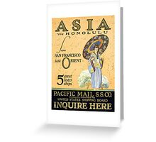 Vintage poster - Asia Greeting Card