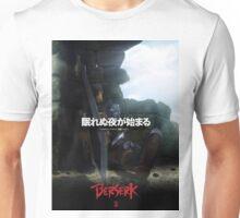 Berserk 2016 Unisex T-Shirt
