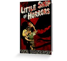 Little Shop of Horrors - pulp style Greeting Card