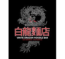 White Dragon Noodle Bar - ½ White Cut Cantonese Variant Photographic Print