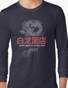 White Dragon Noodle Bar - ½ White Cut Mandarin Variant Long Sleeve T-Shirt