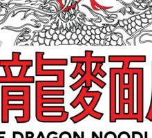 White Dragon Noodle Bar - ½ Black Cut Cantonese Variant Sticker