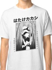 Kid Kakashi Graphic Design Classic T-Shirt