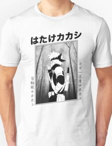 Kid Kakashi Graphic Design Unisex T-Shirt