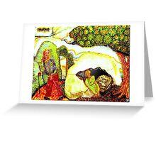 57 Greeting Card
