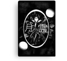 Moonlight Spirit  Canvas Print