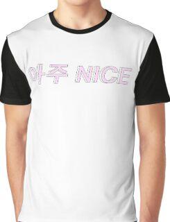 아주 NICE- Seventeen Graphic T-Shirt
