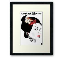 Graphic Osaka Framed Print