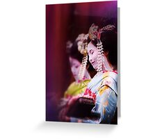 Japanese beauty Greeting Card