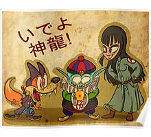Pilaf and Corps Poster