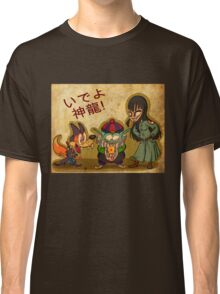 Pilaf and Corps Classic T-Shirt