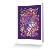 The Tao Of Meow Greeting Card