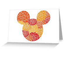 Mouse Floral Sun Coloured Patterned Silhouette Greeting Card