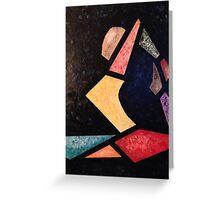 Eka Pada Rajakapotasana - King Pigeon Greeting Card