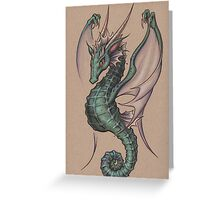 SeaHorse Dragon (Dragon Seahorse?) Greeting Card
