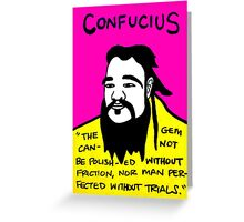 Pop folk art of Chinese philosopher Confucius Greeting Card
