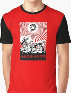 Mao Graphic T-Shirt