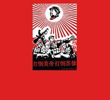 Mao Classic T-Shirt