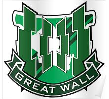 Accel World - Great Wall (Green King) Poster