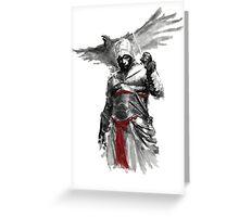 Altair  Greeting Card