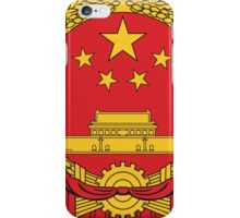 National Emblem of the People's Republic of China iPhone Case/Skin