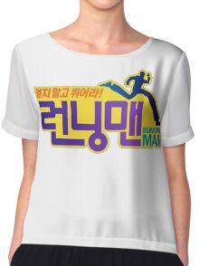 Running Man Logo Chiffon Top