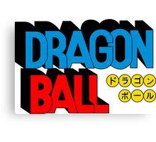 OG Dragon Ball Logo Canvas Print
