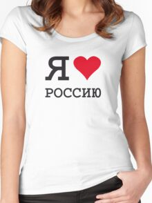 I ♥ RUSSIA Women's Fitted Scoop T-Shirt