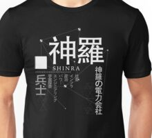 shinra electric power company Unisex T-Shirt
