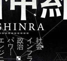 shinra electric power company Sticker