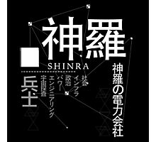 shinra electric power company Photographic Print
