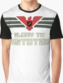 Glory to Arstotzka - Papers Please Graphic T-Shirt