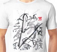 Love Family Unisex T-Shirt
