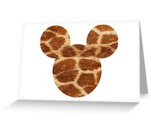 Mouse Giraffe Print Patterned Silhouette Greeting Card
