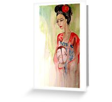 Asian Grace  Greeting Card