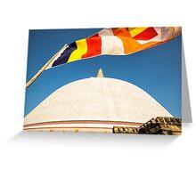 Dagoba and Flag - Anuradhapura, Sri Lanka Greeting Card