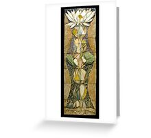Lotus I: sacred geometry Greeting Card