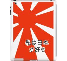 I like Japan iPad Case/Skin