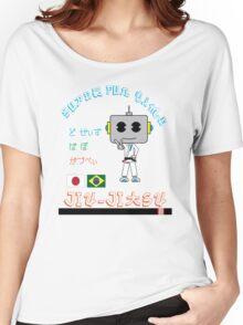 Super Fun Time Jiu-jitsu Women's Relaxed Fit T-Shirt