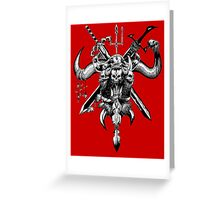 Death Sign Greeting Card