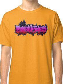 Akumajo Dracula / Castlevania IV (SNES) Title Screen  Classic T-Shirt
