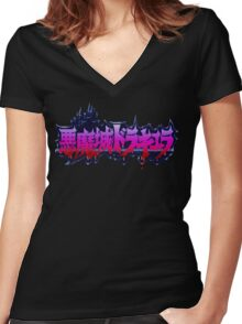 Akumajo Dracula / Castlevania IV (SNES) Title Screen  Women's Fitted V-Neck T-Shirt