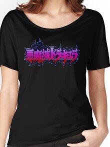 Akumajo Dracula / Castlevania IV (SNES) Title Screen  Women's Relaxed Fit T-Shirt